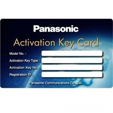 Panasonic KX-NSA020W (Ключ активации для Multiple CSTA Connection (CSTA Multiplexer))